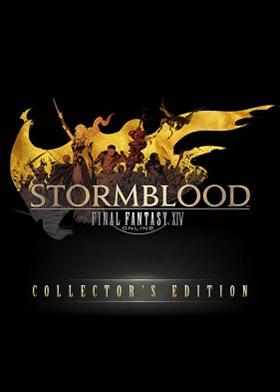 FINAL FANTASY® XIV: Stormblood™ - DIGITAL COLLECTOR'S EDITION